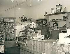 Damals, 1990 Thomas und Karin